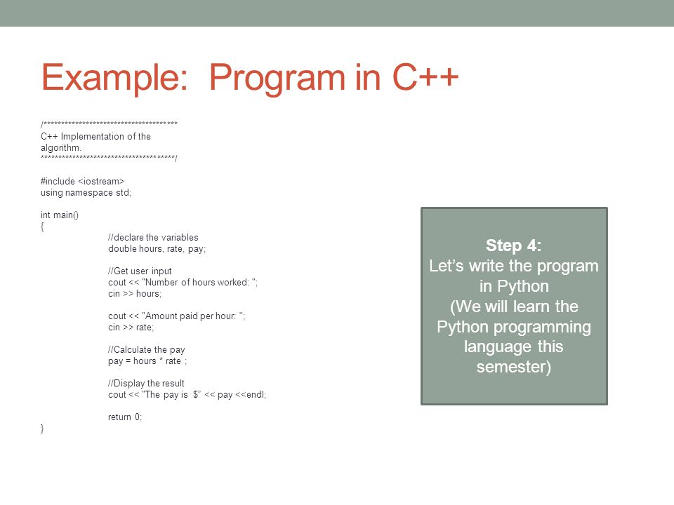 Example: Program in C++ /************************************** C++ Implementation of the algorithm.