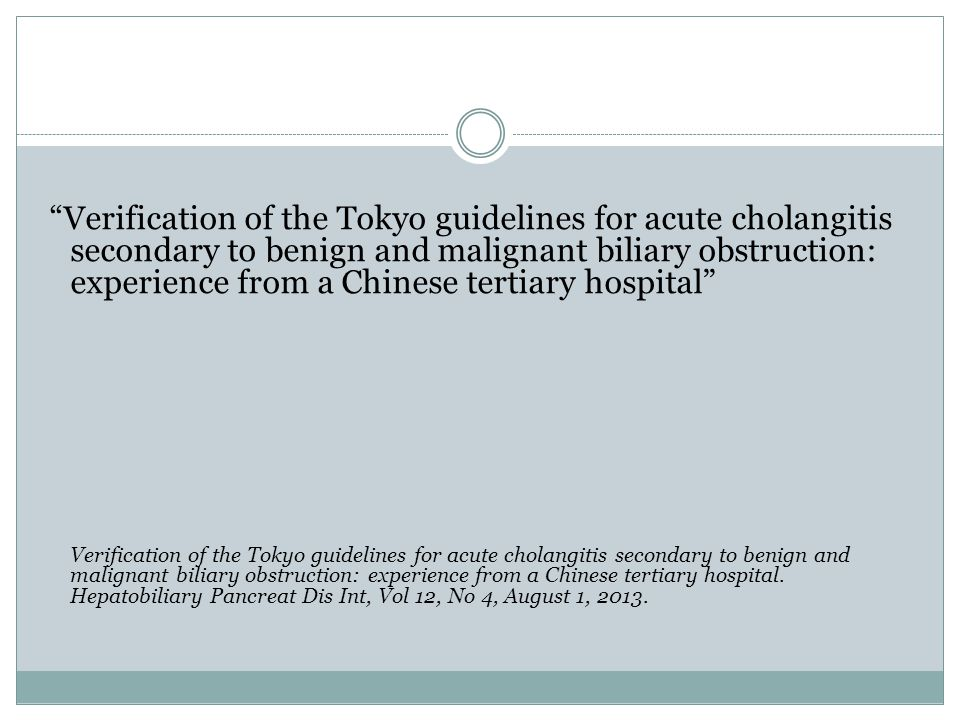 """""""Verification of the Tokyo guidelines for acute cholangitis secondary to benign and malignant biliary obstruction: experience from a Chinese tertiary"""