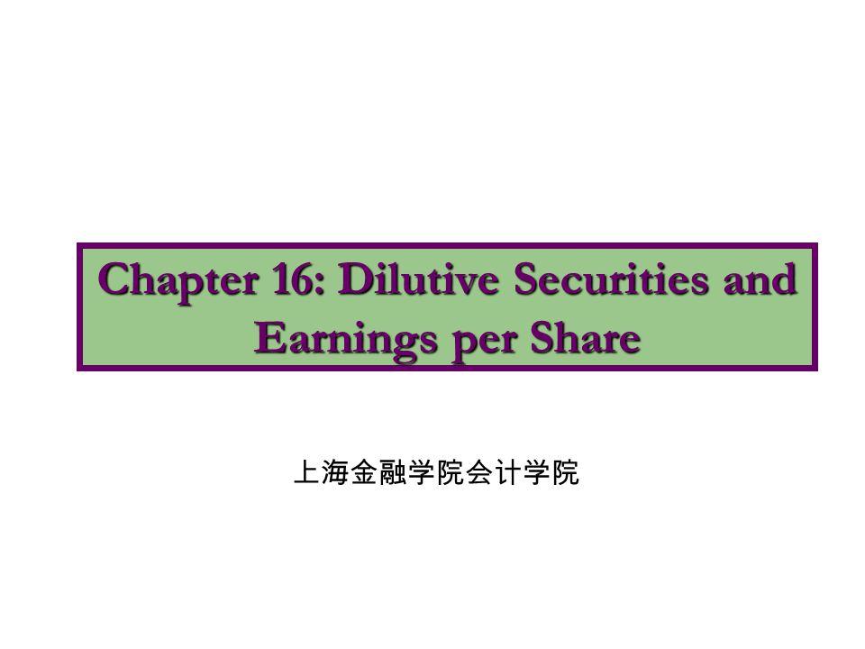 Journal entries: Cash 9,608 Discount (Bonds Payable) 392 Bonds Payable 10,000 Cash 392 Paid-in (Stock warrants) 392 Proportional Method: Example