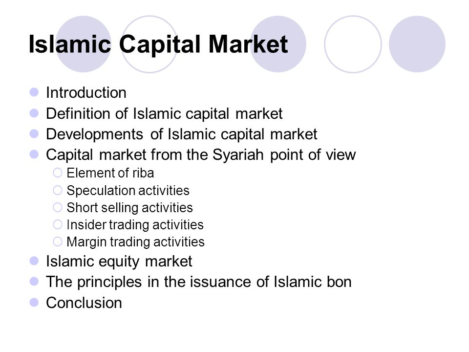 OBJECTIVES OF ISLAMIC CAPITAL MARKET to transfer funds from surplus to deficit units.