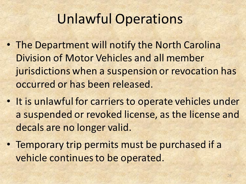 The Department will notify the North Carolina Division of Motor Vehicles and all member jurisdictions when a suspension or revocation has occurred or has been released.