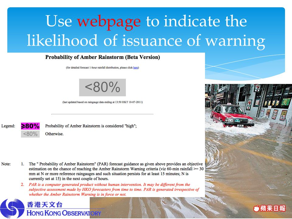 Use webpage to indicate the likelihood of issuance of warning