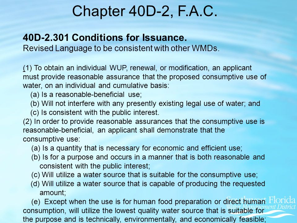 Chapter 40D-2, F.A.C. 40D-2.301 Conditions for Issuance.