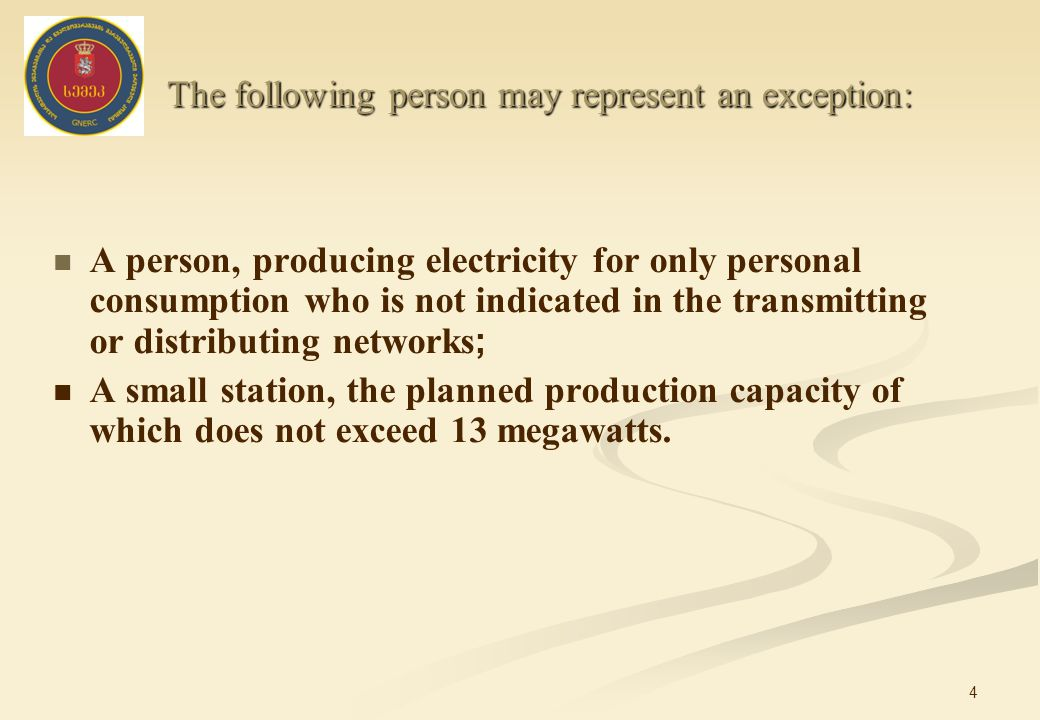 4 A person, producing electricity for only personal consumption who is not indicated in the transmitting or distributing networks ; A small station, the planned production capacity of which does not exceed 13 megawatts.
