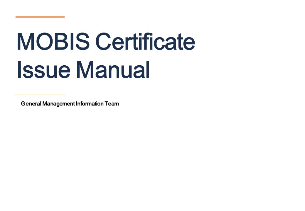 MOBIS Certificate Issue Manual General Management Information Team