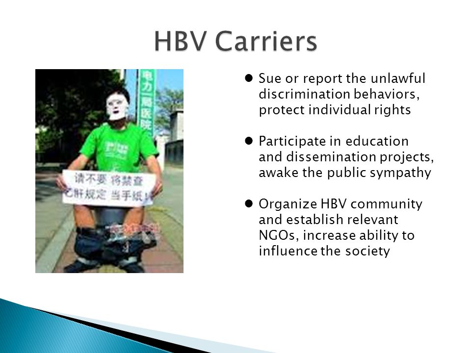 Sue or report the unlawful discrimination behaviors, protect individual rights Participate in education and dissemination projects, awake the public sympathy Organize HBV community and establish relevant NGOs, increase ability to influence the society