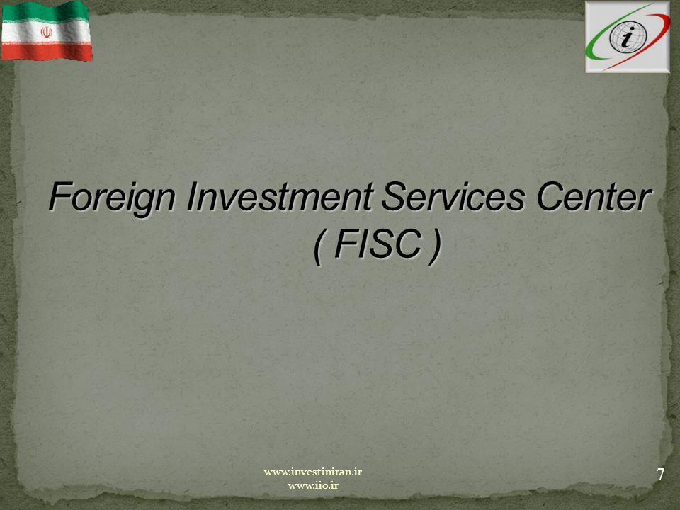 7 www.investiniran.ir www.iio.ir