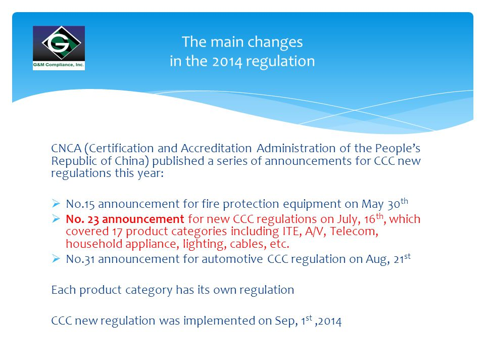 The main changes in the 2014 regulation CNCA (Certification and Accreditation Administration of the People's Republic of China) published a series of announcements for CCC new regulations this year:  No.15 announcement for fire protection equipment on May 30 th  No.