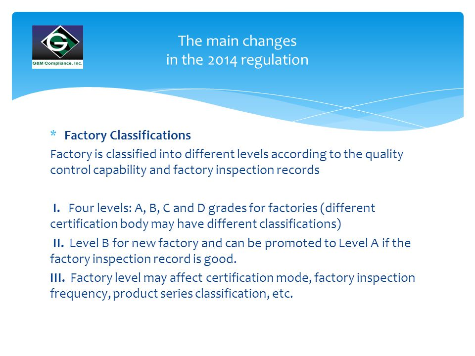 The main changes in the 2014 regulation *Factory Classifications Factory is classified into different levels according to the quality control capability and factory inspection records I.