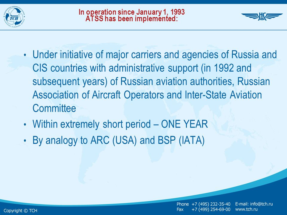 In operation since January 1, 1993 ATSS has been implemented: Under initiative of major carriers and agencies of Russia and CIS countries with adminis