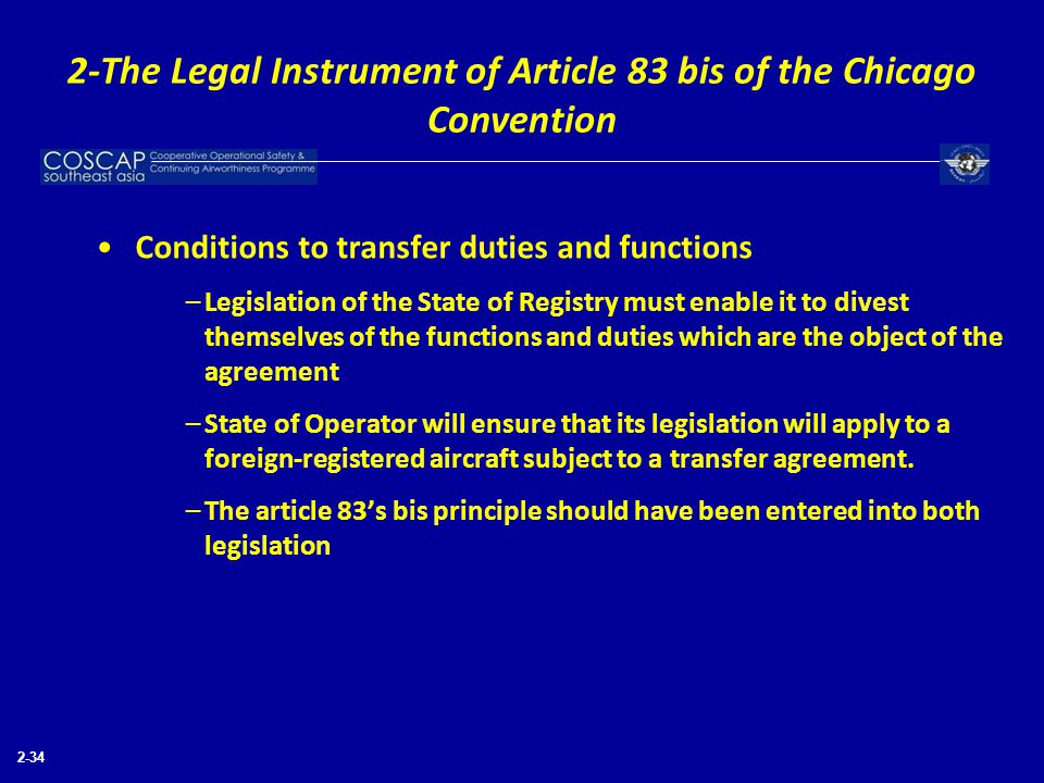 2-34 Conditions to transfer duties and functions –Legislation of the State of Registry must enable it to divest themselves of the functions and duties