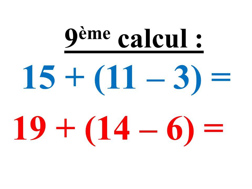 5×7×2 = 6×8×2 = 8 ème calcul :