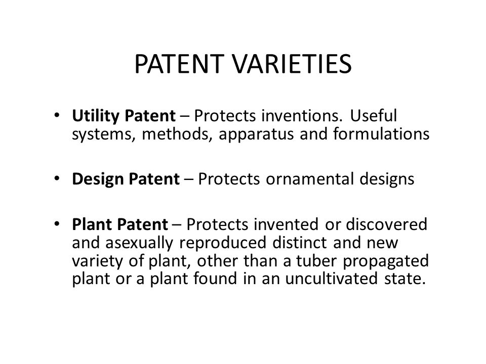 PATENT PROCESS Search – Use Wyoming Research Product Center to search publication databases Provisional Patent Application – ONE year only must disclose - Enabling Non-Provisional Patent Application – Claims, Claims, Claims - Enabling USPTO Rejections – a battle Issuance – The WAR