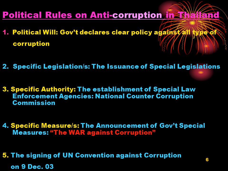 5 Corruption Means the performance or omission of a particular act in office or in the course of official duty, or the performance or omission of a pa