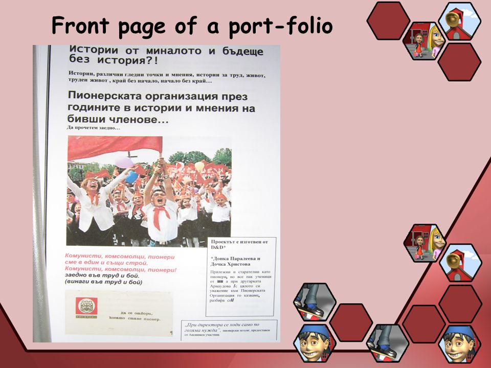 Front page of a port-folio