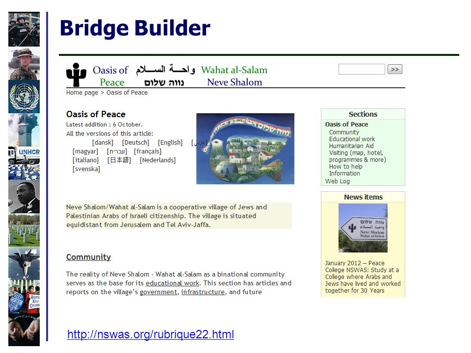 Bridge Builder http://nswas.org/rubrique22.html