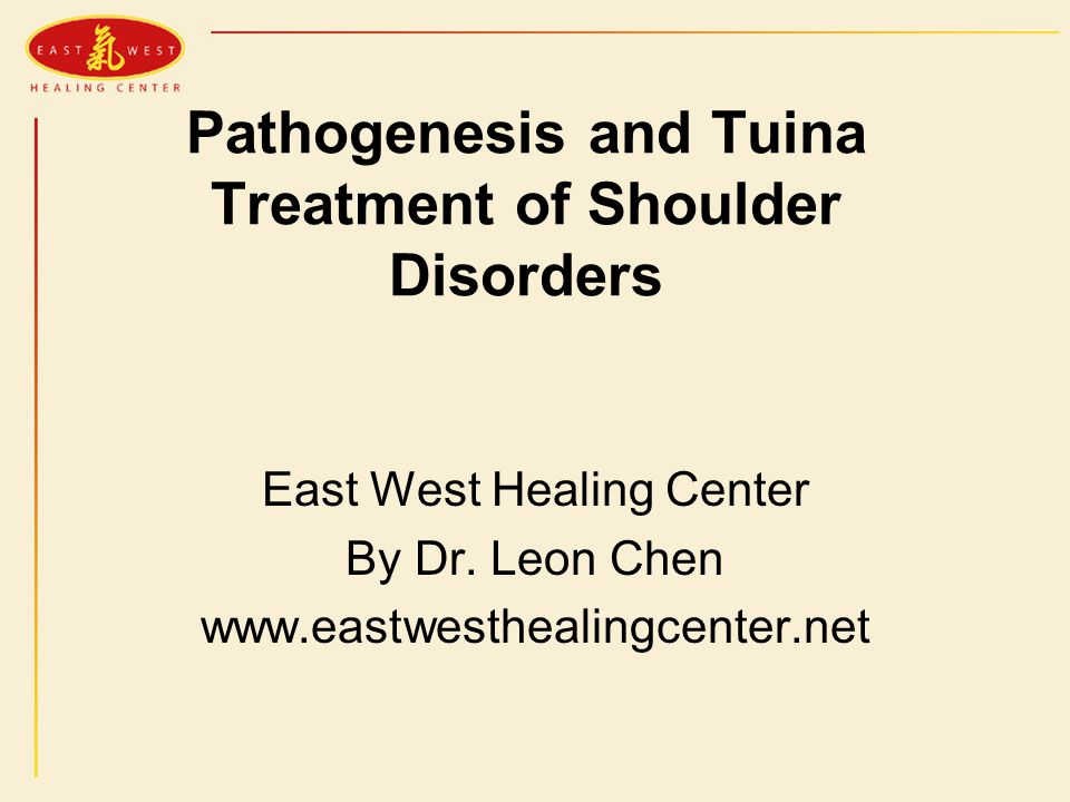 Pathogenesis and Tuina Treatment of Shoulder Disorders East West Healing Center By Dr.