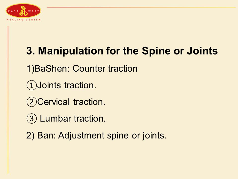 3. Manipulation for the Spine or Joints 1)BaShen: Counter traction ①Joints traction.