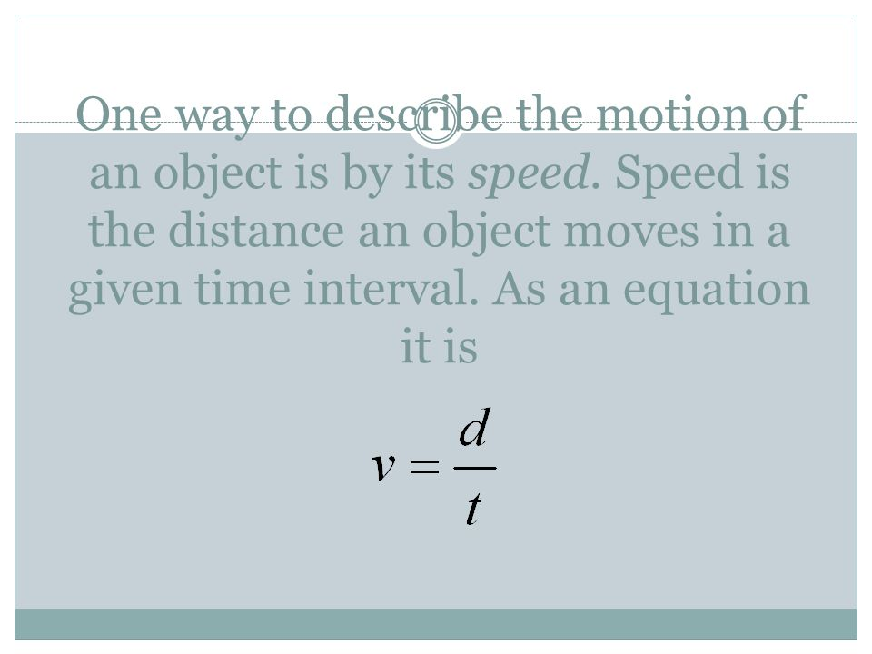 F out is the output force (the force a machine exerts on an object) and F in is the input force (the force exerted on the machine
