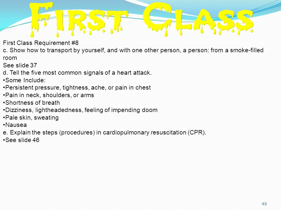 First Class Requirement #8 c.
