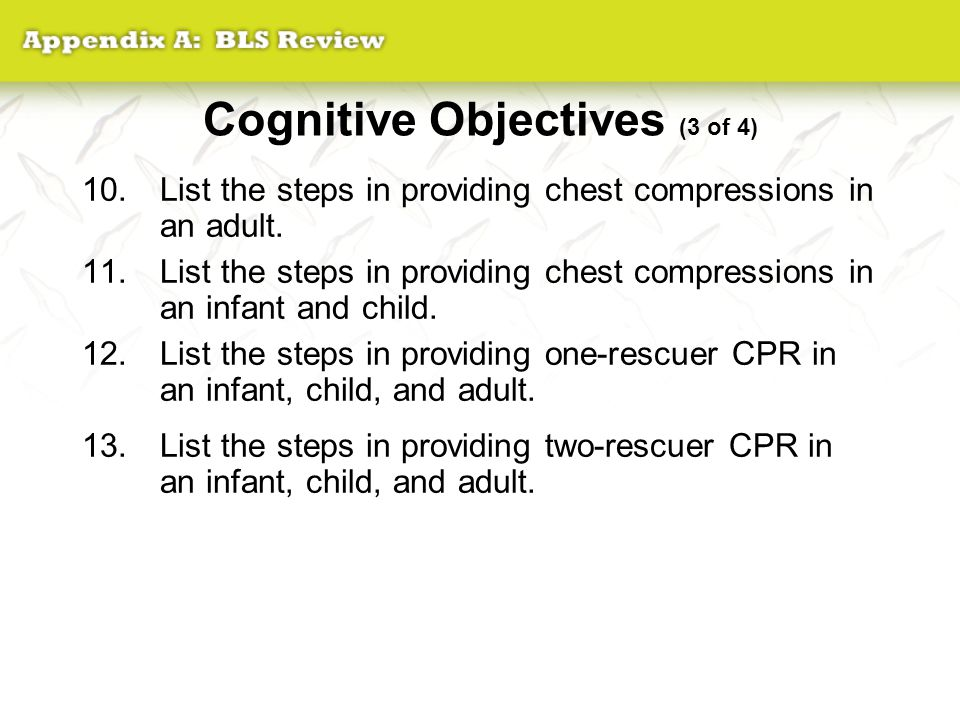 Cognitive Objectives (4 of 4) 14.Distinguish foreign body obstructions from other conditions that cause respiratory failure.