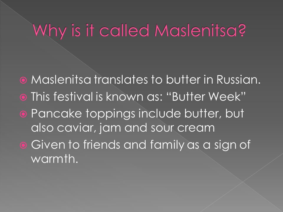  Maslenitsa translates to butter in Russian.