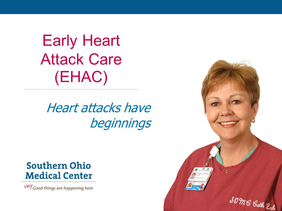 Early Signs of Heart Attack Present in up to half of heart attacks Suddenly accelerate preceding the heart attack Usually appear within 24 hours before the acute attack but can begin two to three weeks before Duration varies from a few minutes to several hours Usually intermittent with a pain free period before the onset of acute occlusion