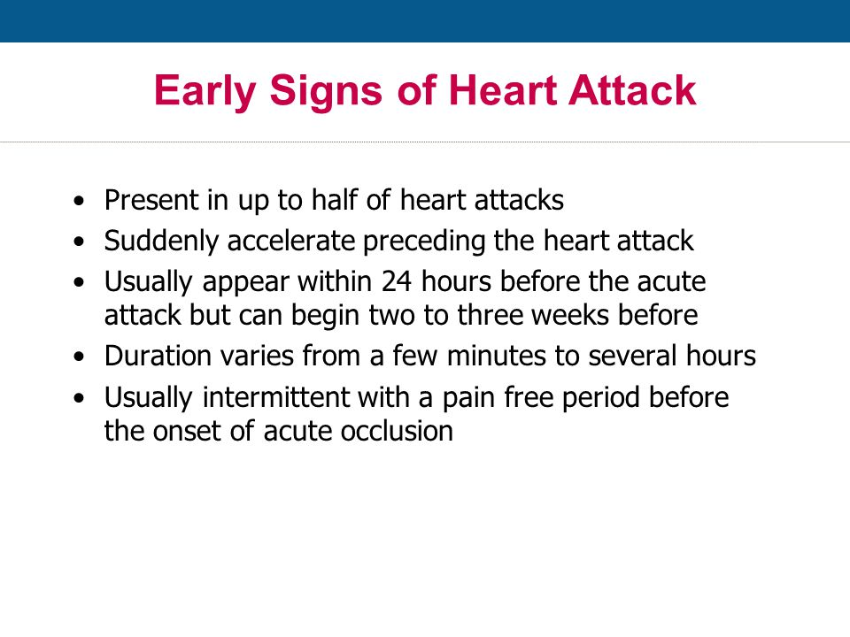 Early Symptoms of a Heart Attack Non-Specific Heart Attack Symptoms: Weakness/Fatigue Clammy/Sweating Nausea/Indigestion Dizziness/Nervousness Shortness of Breath Neck/Back/Jaw Pain Feeling of Doom Elbow Pain Specific Heart Attack Symptoms: Chest Discomfort Chest Pressure Chest Ache Chest Burning Chest Fullness