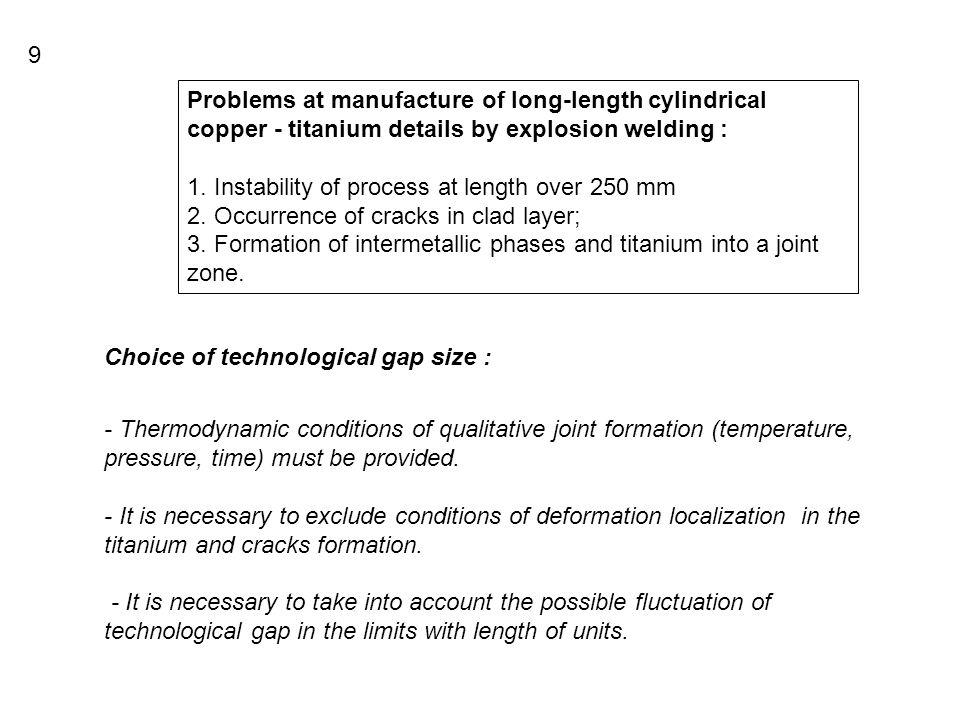 Problems at manufacture of long-length cylindrical copper - titanium details by explosion welding : 1.
