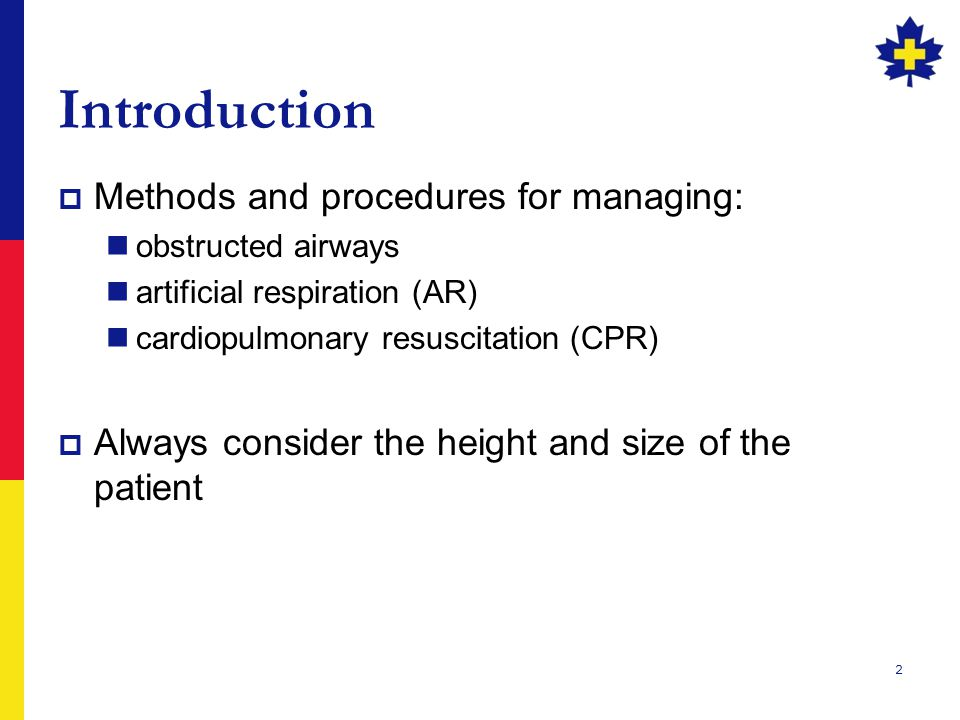2 Introduction  Methods and procedures for managing: obstructed airways artificial respiration (AR) cardiopulmonary resuscitation (CPR)  Always consider the height and size of the patient