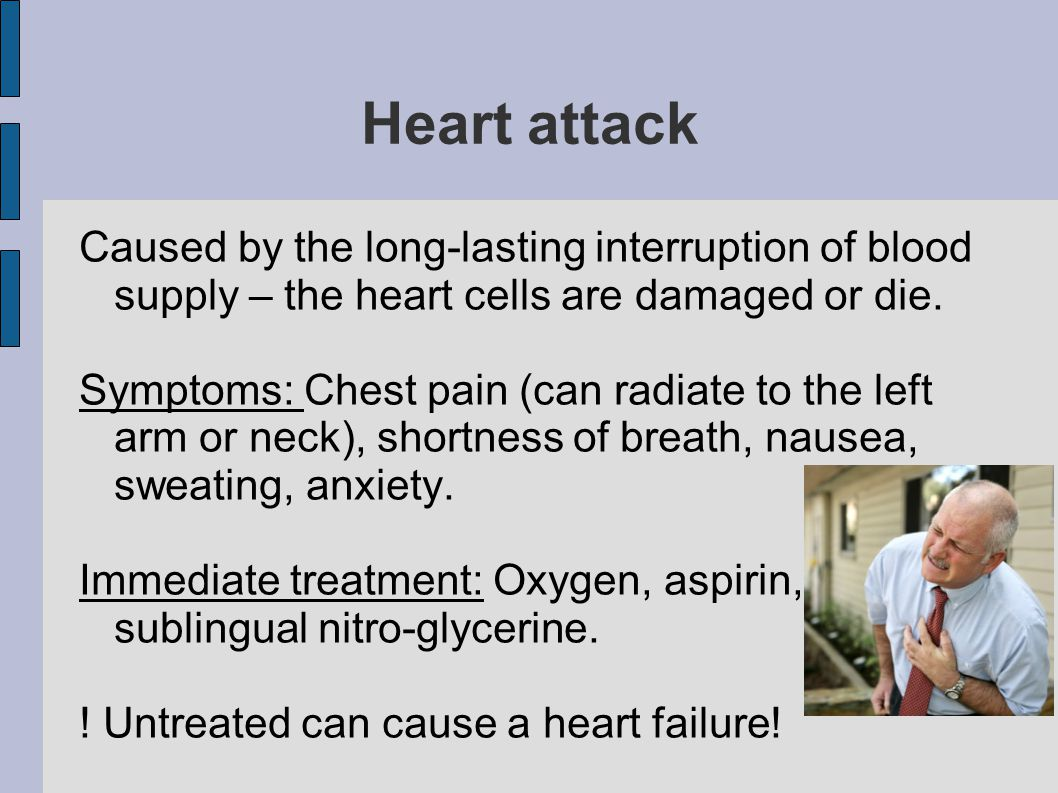 Stroke Rapid loss of brain function due to lack of blood supply 2 mechanisms: Lack of blood flow (blood clot) or bleeding Symptoms: Inability to move on one side of the body, inability to understand or formulate a speech, inability to see one side of the visual field.