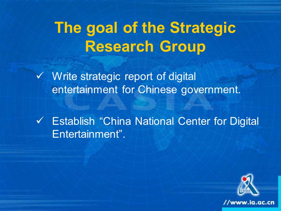 Write strategic report of digital entertainment for Chinese government.