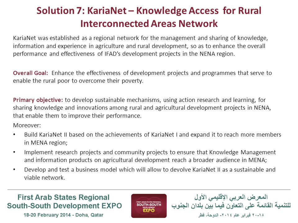 Solution 7: KariaNet – Knowledge Access for Rural Interconnected Areas Network KariaNet was established as a regional network for the management and s