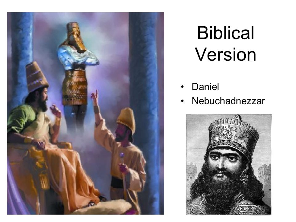 Biblical Version Daniel Nebuchadnezzar