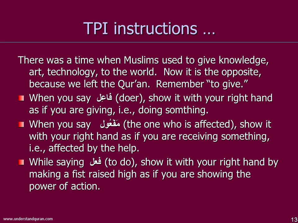 13 www.understandquran.com TPI instructions … There was a time when Muslims used to give knowledge, art, technology, to the world.