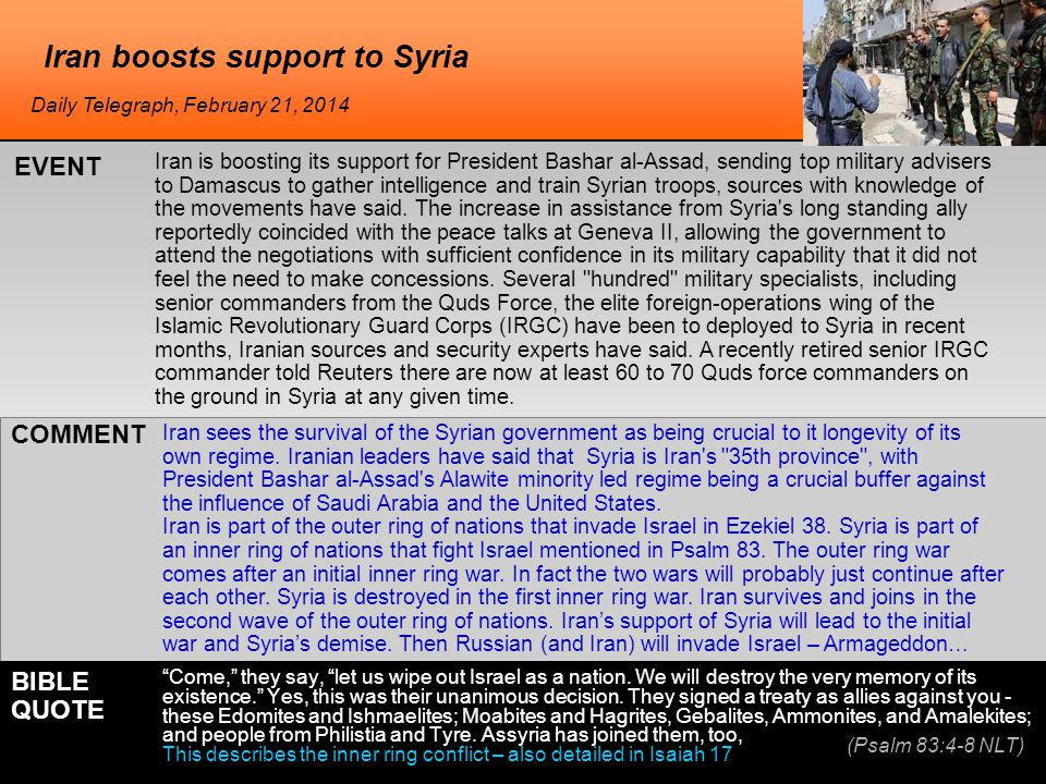 Iran boosts support to Syria Iran is boosting its support for President Bashar al-Assad, sending top military advisers to Damascus to gather intellige