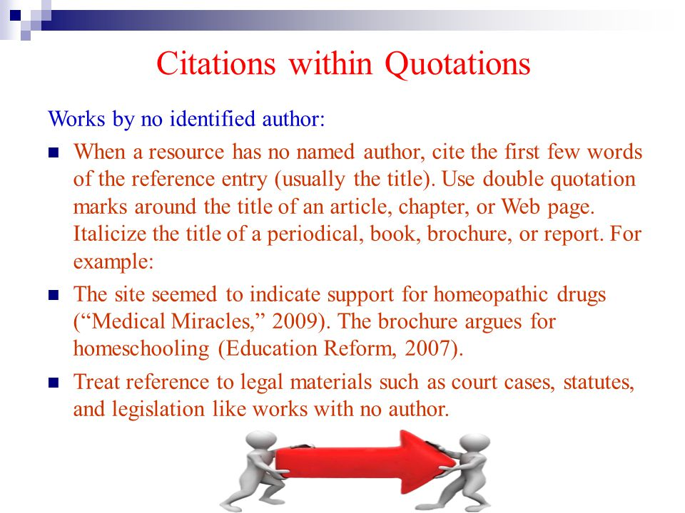 Citations within Quotations Works by no identified author: When a resource has no named author, cite the first few words of the reference entry (usual