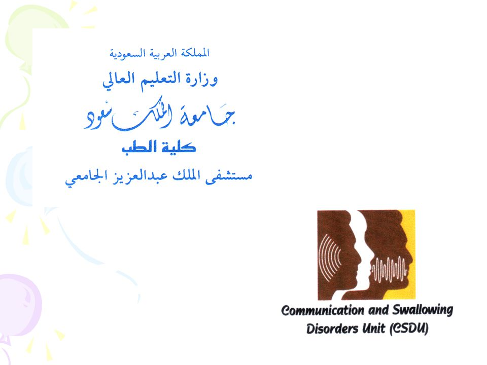 Communication and Swallowing Disorders