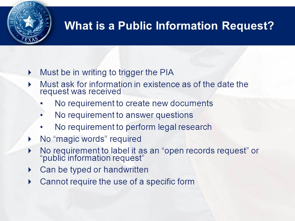 What is a Public Information Request.