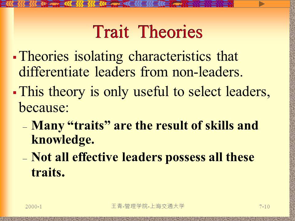 2000-1 王青 - 管理学院 - 上海交通大学 7-10  Theories isolating characteristics that differentiate leaders from non-leaders.