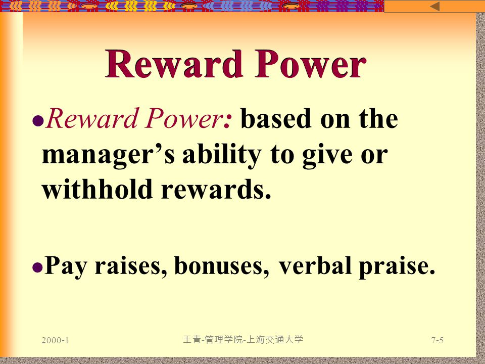 2000-1 王青 - 管理学院 - 上海交通大学 7-5 Reward Power: based on the manager's ability to give or withhold rewards.