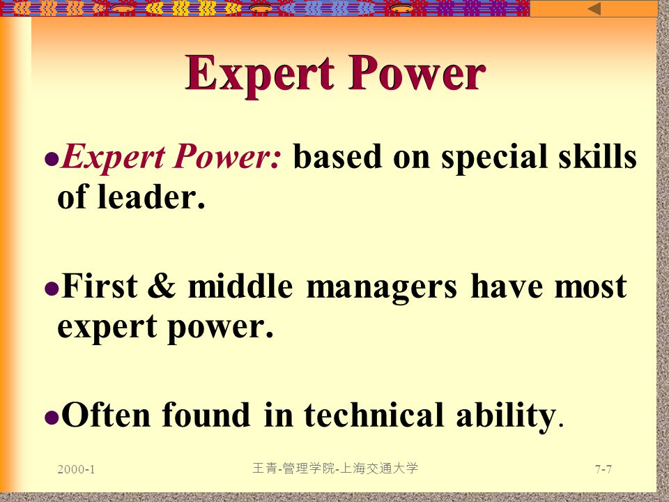 2000-1 王青 - 管理学院 - 上海交通大学 7-7 Expert Power: based on special skills of leader.