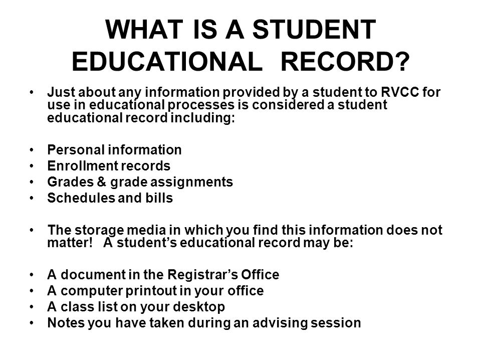 When can educational information be shared.