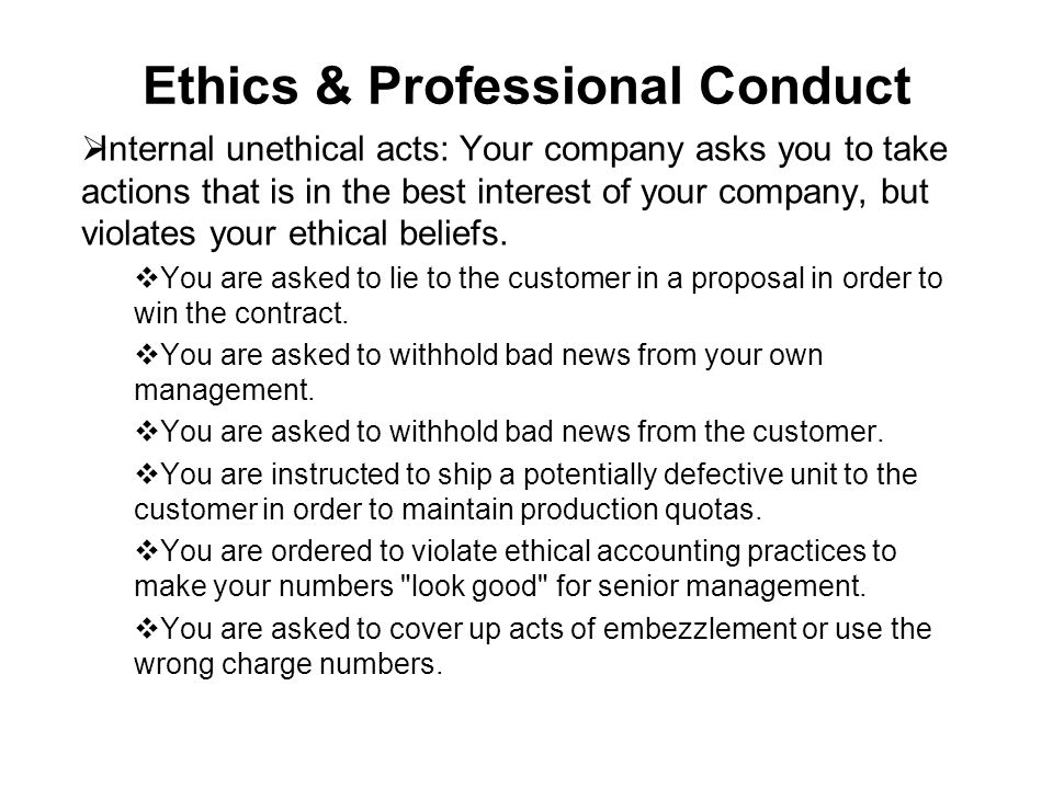 Ethics & Professional Conduct  Internal unethical acts: Your company asks you to take actions that is in the best interest of your company, but viola