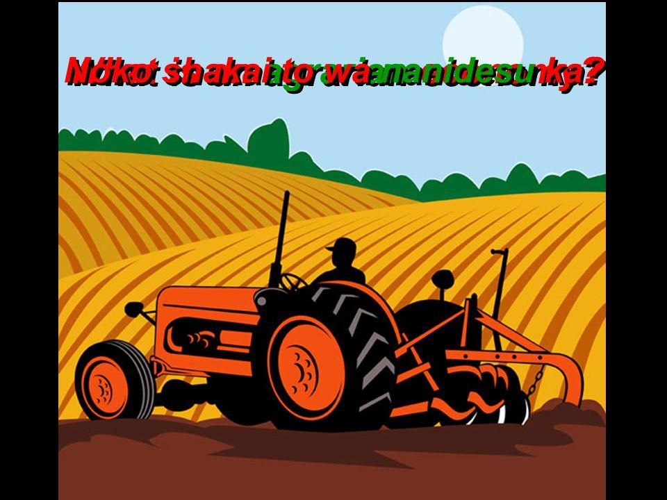 What is an agrarian economy? Noko shakai to wa nanidesu ka?