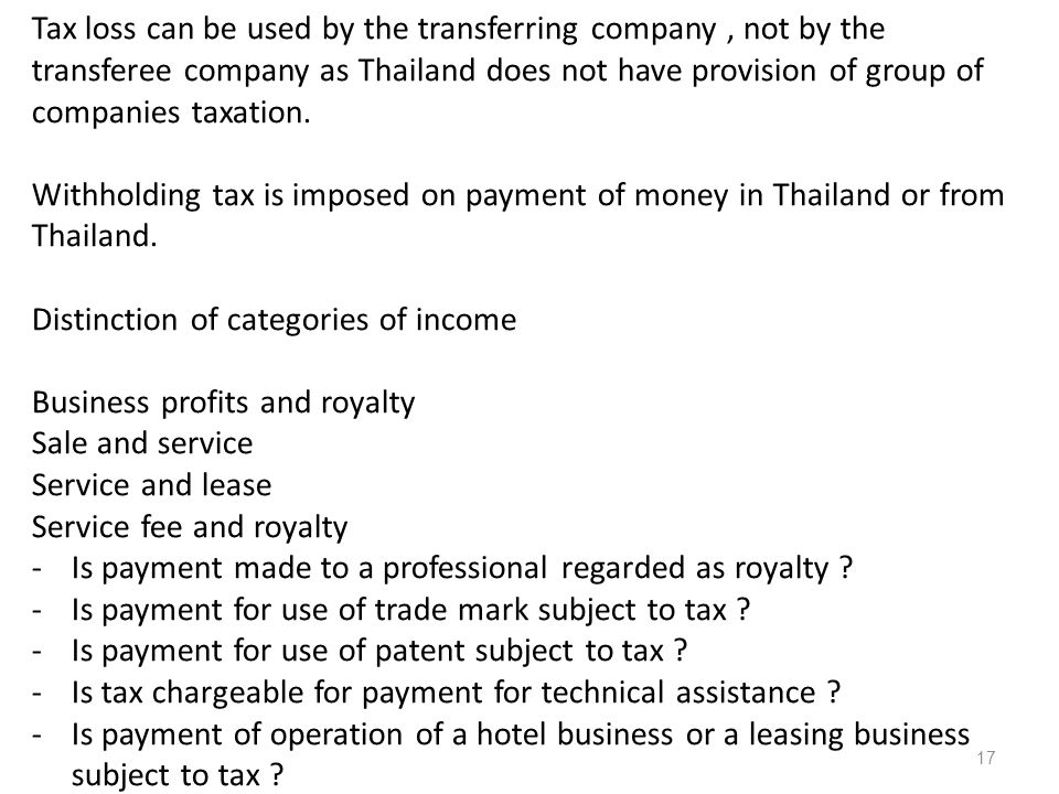 Tax loss can be used by the transferring company, not by the transferee company as Thailand does not have provision of group of companies taxation.