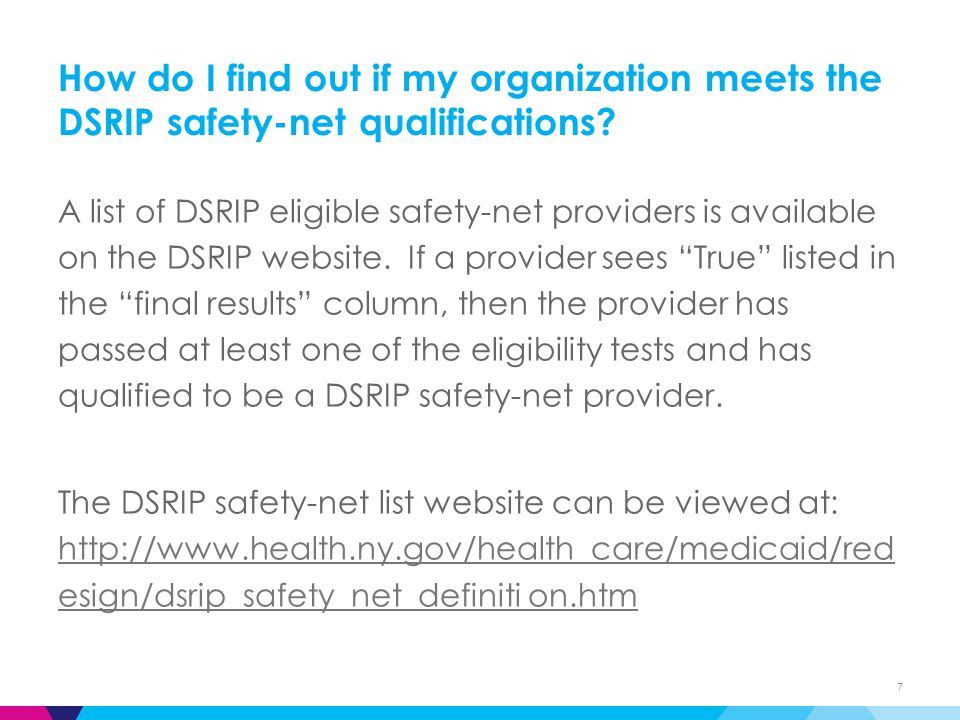 How do I find out if my organization meets the DSRIP safety-net qualifications.