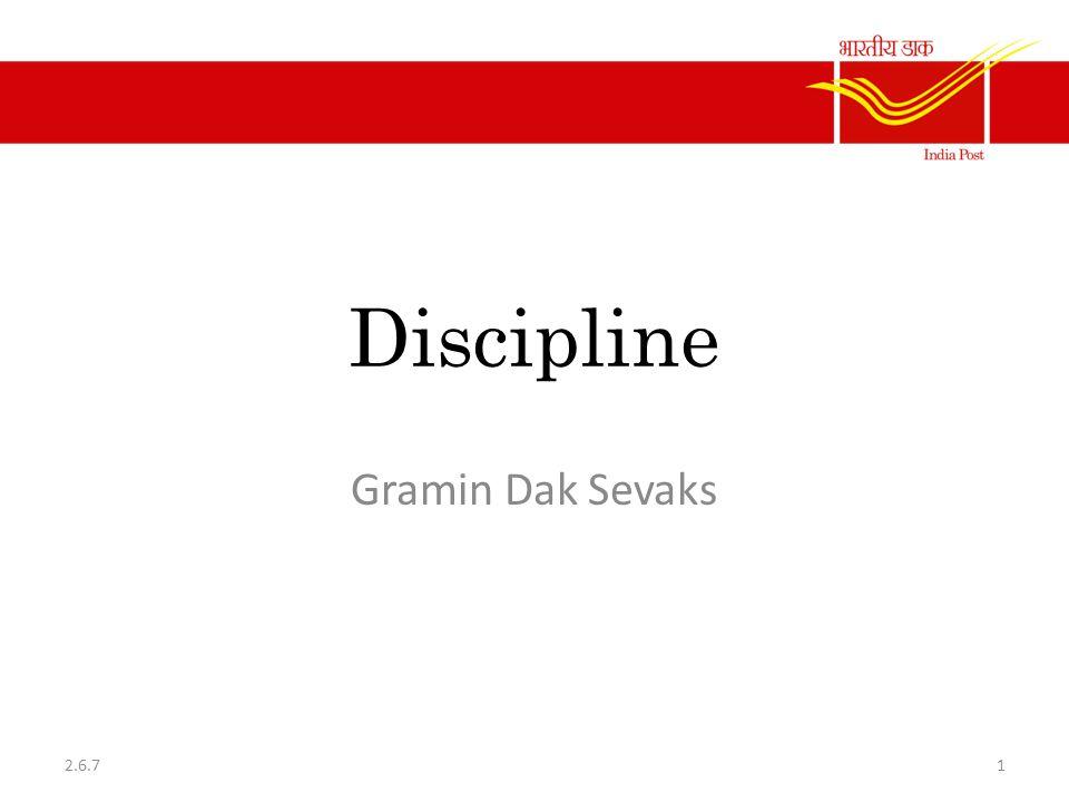Discipline Gramin Dak Sevaks 12.6.7