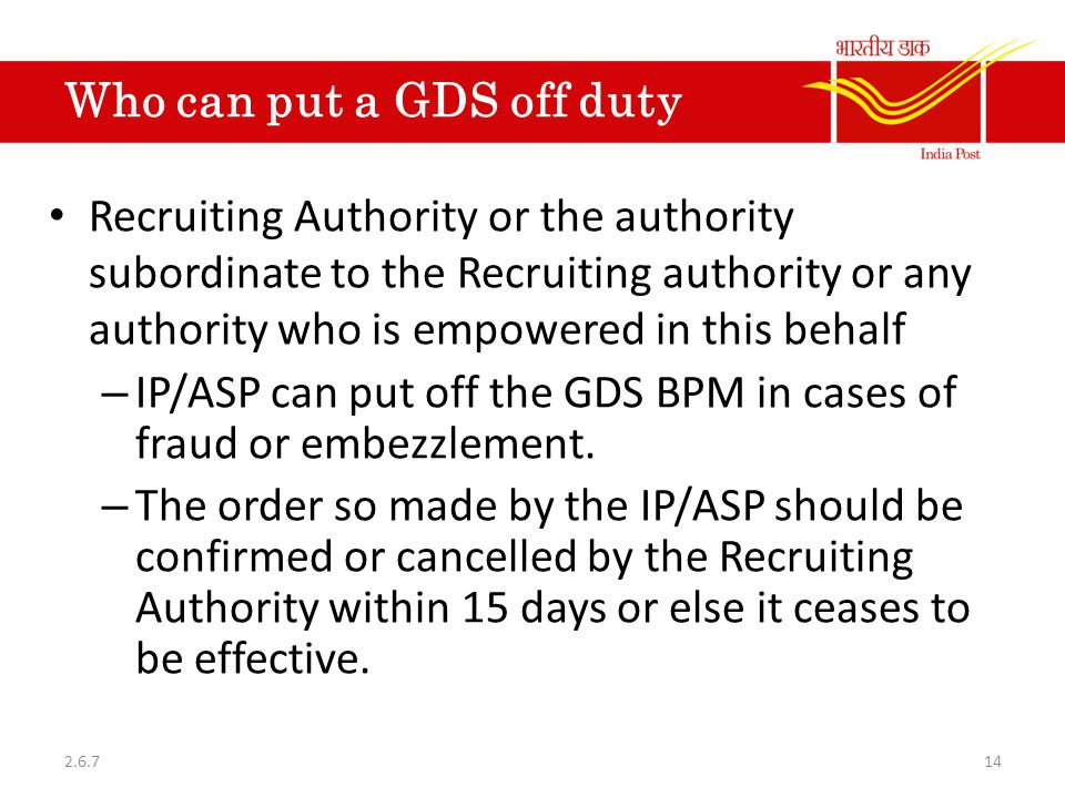 Who can put a GDS off duty Recruiting Authority or the authority subordinate to the Recruiting authority or any authority who is empowered in this beh