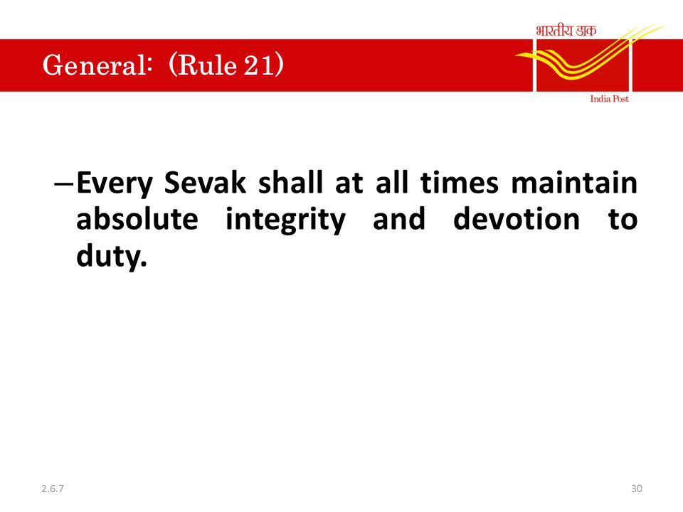 General: (Rule 21) – Every Sevak shall at all times maintain absolute integrity and devotion to duty. 302.6.7